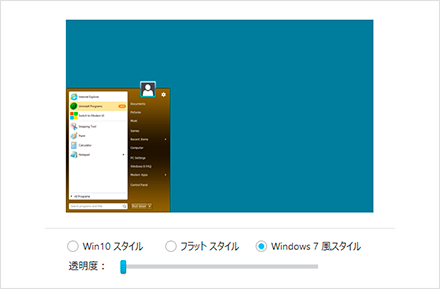 IObit-Start_Menu_8-Initial_Settings-Win7-W10